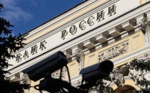 ЦБ допускает возможность санации крупных банков. Цель регулятора — не допустить дестабилизации «на макроуровне»