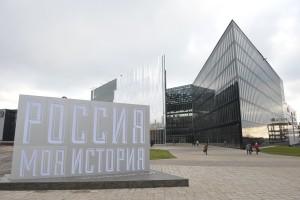 В Самаре открылся Исторический парк «Россия – моя история»
