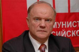 Геннадий Зюганов заявил, что все партийные организации выдвинули его в качестве кандидата в президенты