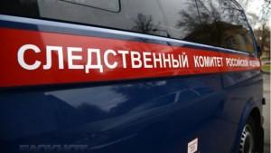 Пилот упавшего в Татарстане вертолета должен был доставить курортника в Самару