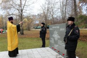 В Тольятти почтили память сотрудников ОВД, погибших при исполнении служебных обязанностей