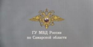 На ознакомительной экскурсии школьники посетили ОМВД России по Сергиевскому району