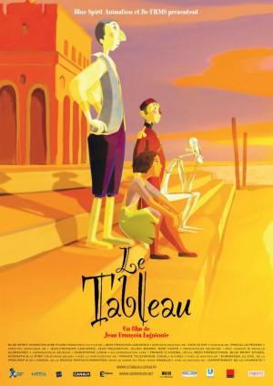 В Самаре пройдет четвертый вечер французского кино