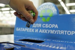 В Самаре установили экобокс для сбора батареек