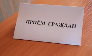 Ольгой Гальцовой будет проведен целевой прием граждан в рамках Дня правовой помощи детям