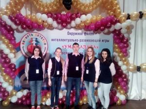 В Йошкар-Оле самарцы заняли 4 место в финале интеллектуально-развивающей игры «Ума палата»