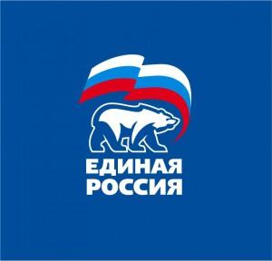 В Москве в декабре пройдет XVII Съезд «Единой России»