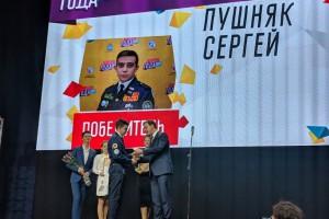 В Самаре назвали имя главного «Студента года 2017»