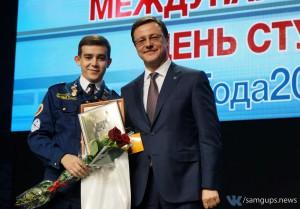 Студентом года в Самарской области стал студент СамГУПС