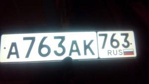 В Самаре начали выдавать новые регистрационные номера