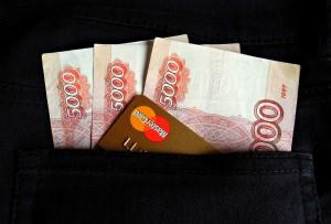 Тольяттинка заплатит штраф за незаконную организацию и проведение азартных игр
