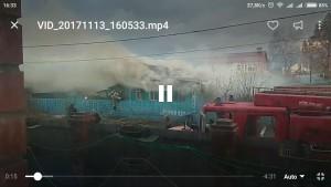 В Центральном районе Тольятти сгорел частный дом