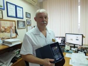 Главный рентгенолог Самарской областной больницы им. В.Д. Середавина признан лучшим в России