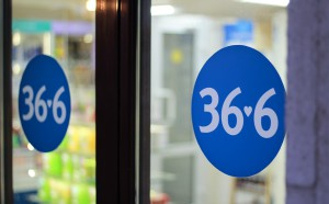 Фонд Baring Vostok вышел из капитала второго крупнейшего продавца лекарств в России — «Аптечной сети 36,6»