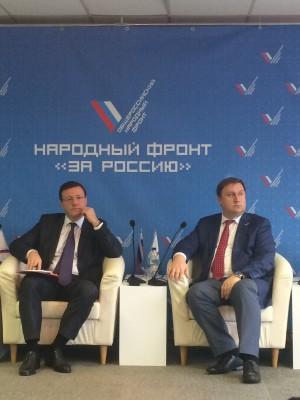 На региональной конференции активисты ОНФ Самарской области подвели итоги работы за 2017 год