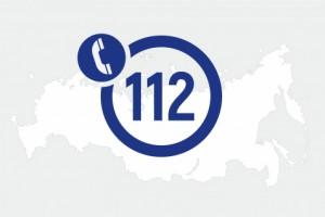 Минкомсвязи разрешило использование единого номера экстренной помощи «112» на территории Самарской области