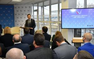 В конференции  реготделения ОНФ впервые принял участие глава региона Дмитрий Азаров
