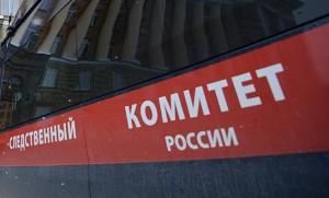 Самарского следователя обвинили в получении крупной взятки