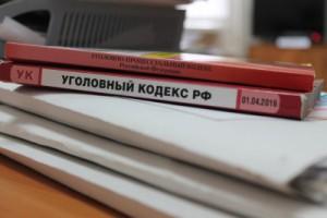 На жителя Сызрани заведено уголовное дело за ложное сообщение о ножевом ранении, якобы полученном от тещи