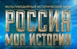 Всего за неделю почти 7000 человек посетили исторический парк «Россия – моя история» в Самаре