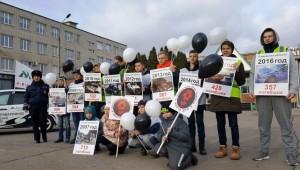 В Тольятти проведен ряд мероприятий, посвященных Всемирному Дню памяти жертв ДТП