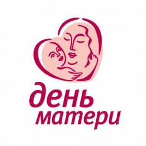 В Самаре пройдёт концертная программа «Мама – первое слово, главное слово в каждой судьбе»