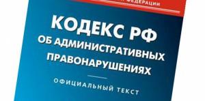 В Сызрани задержали мужчин, которые хотели расклеить 1250 объявлений с услугами грузчиков