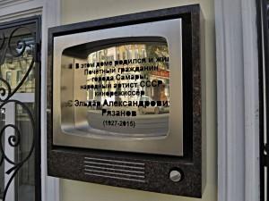 В Самаре в зале ожидания ж/д вокзала прозвучали 30 композиций из фильмов Эльдара Рязанова