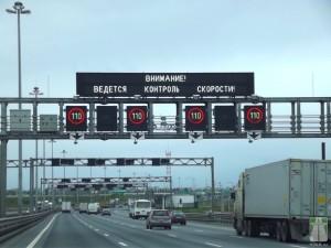 На Московском шоссе в Самаре хотят внедрить АСУДД