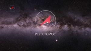 В NASA заявили о необходимости продления соглашения с «Роскосмосом»