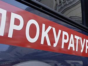 В Тольятти прокурор добился возмещения морального вреда, причиненного несовершеннолетней в результате ДТП