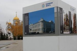 На площади Славы откроется выставка «Самарская архитектура на перекрестке времени и культуры»