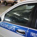 В Сергиевском районе ищут пропавших вахтовиков