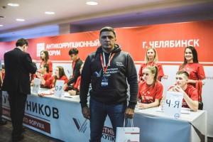 Самарские активисты проекта ОНФ «ЗАчестные закупки» приняли участие в антикоррупционном форуме в Челябинске