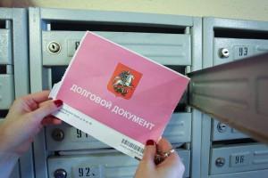 Госдума запретила рекламу на платежках ЖКХ