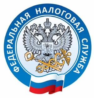 Налоговые инспекции Самарской области приглашают на Дни открытых дверей
