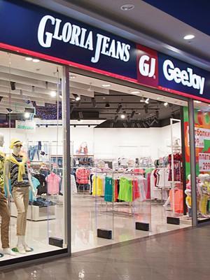 СБУ заподозрила Gloria Jeans в «финансировании терроризма»