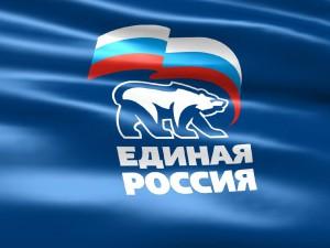 На территории Приволжского федерального округа будет создан МКС