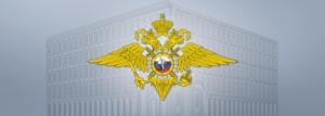 Полицейские Сергиевского района задержали похитителей двух работников одного из предприятий Сургута