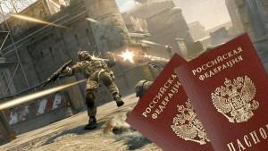 ФСБ решило: в России в онлайн-игры будут пускать по паспорту