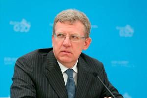 Алексей Кудрин предложил объединить Казань, Самару и Ульяновск в единую агломерацию