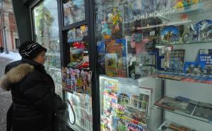 В правительстве назвали дискриминацией запрет продажи сигарет в ларьках