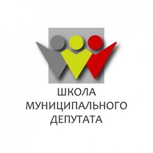 В Самаре подведут итоги первого этапа проекта «Школа муниципального депутата»