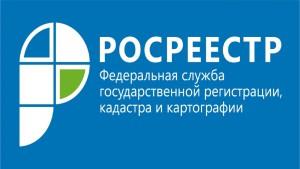Самарцы чаще других россиян обращаются за консультациями в Кадастровую палату
