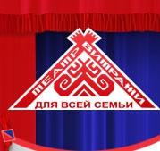 В самарском театре «Витражи» состоится премьерный показ спектакля «Миллиард»