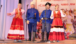 В Самаре пройдет казачий праздник «Слава Богу, что мы – казаки!»