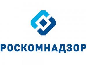 Роскомнадзор за два года заблокировал 59 интернет-ресурсов, незаконно публиковавших адреса и телефоны россиян