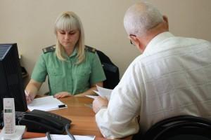 УФССП Самарской области: Приглашаем на День единого приема граждан