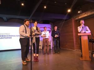 Алина Копосова  из Самары стала победительницей на Всероссийском конкурсе «Молодой предприниматель России – 2017»