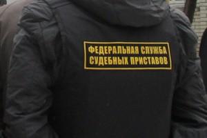 Из Самарской области отправили за пределы Российской Федерации иностранного шпиона